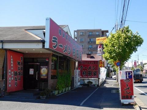 sugitayachiba21
