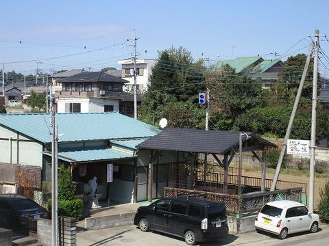 jinsei05