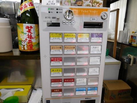 yoshisuke06