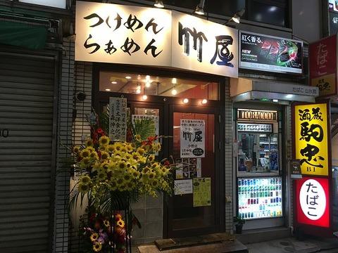 takeyanakano01