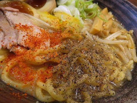 shinsenmiso12