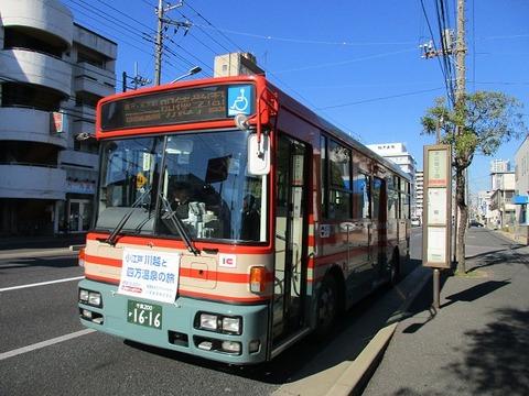 hamasakiya02