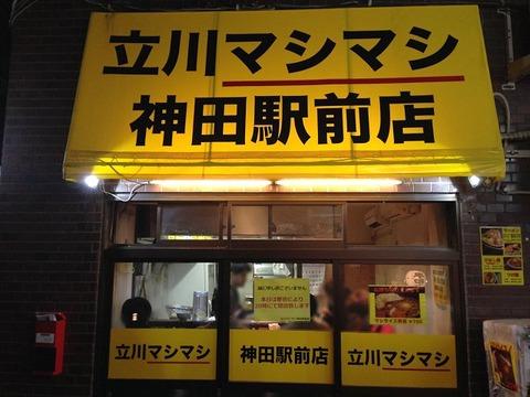 mashimashi01