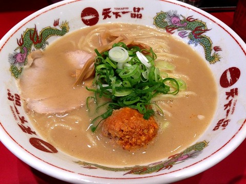 tenichikijoji09