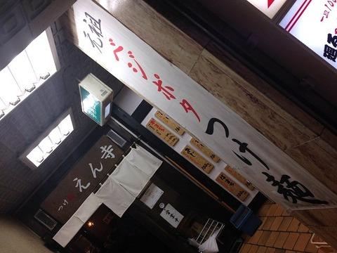 kichijojienji04