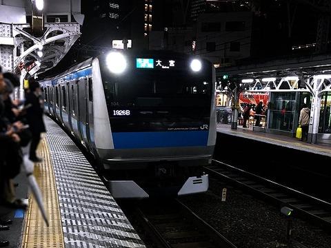 yatsufusa18
