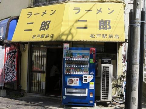 matsujiro01