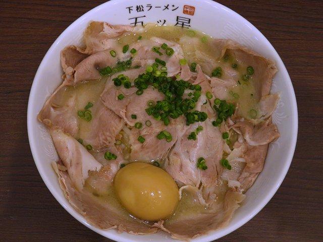 kudamatsuitsutsuboshi10