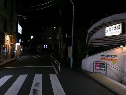 tokitayoyogi18