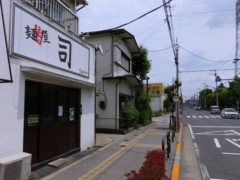 tukasanishiarai19