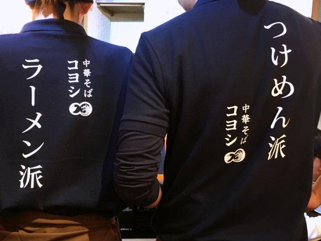 koyoshi08