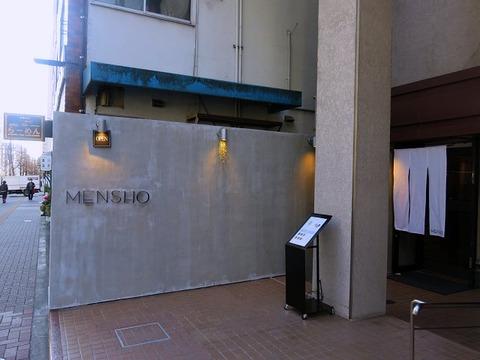 mensho01
