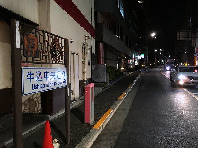 koyoshi02