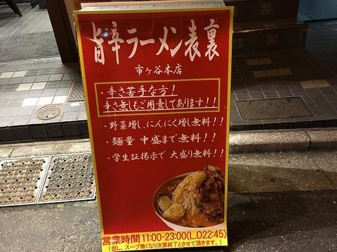 hiyoriichigaya04