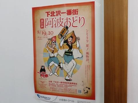 chukakotetsu09