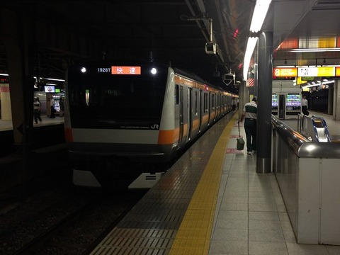 takanotsume02