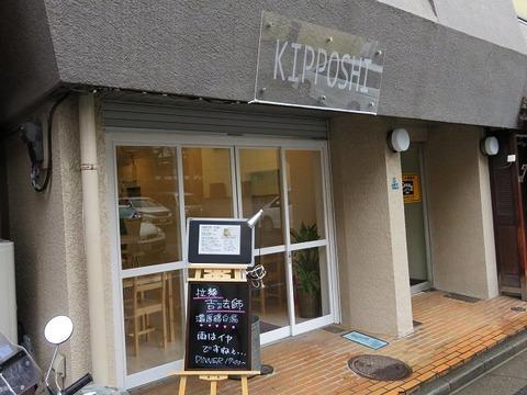 kipposhi19