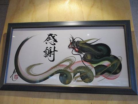 tetsuchiba10