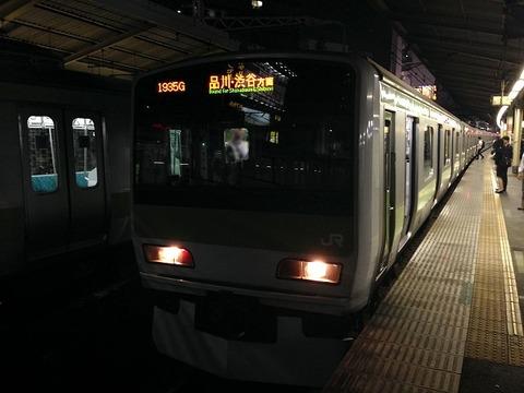 kitakatashokudo02