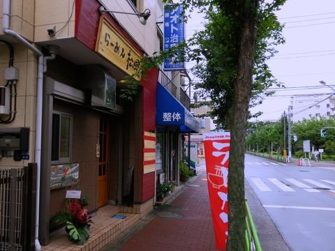 matsukazeaoto19