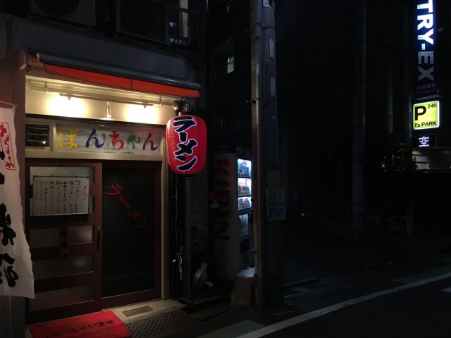 banchan19