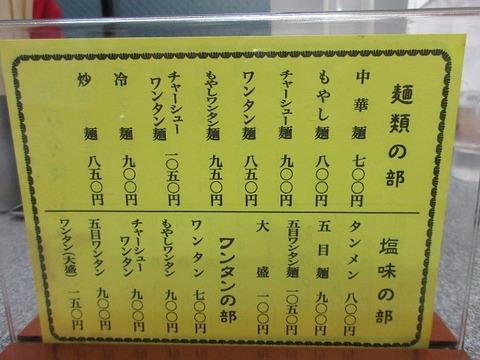shibuyakiraku07
