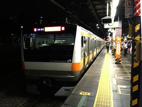 tachimashi02