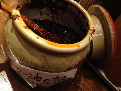 babayoshimaru08