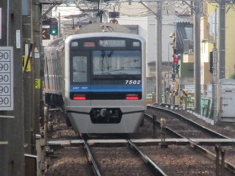 ninoichi02