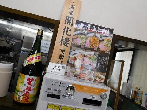 yoshisuke07