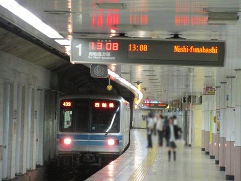 yamaguchiratsusiki18