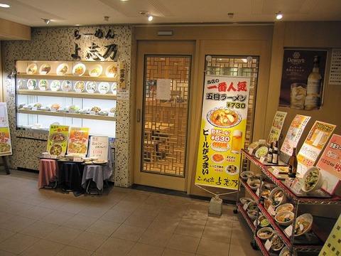 yoshono01