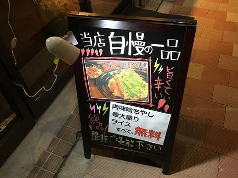 shinjiro04