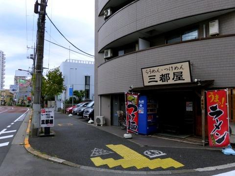 koiwamitoya18