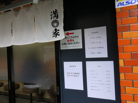 mitsuruya04