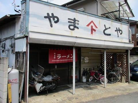 atagoyamatoya08