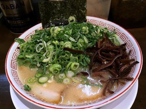 fukufuku09