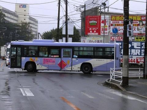 kirinkitchen102