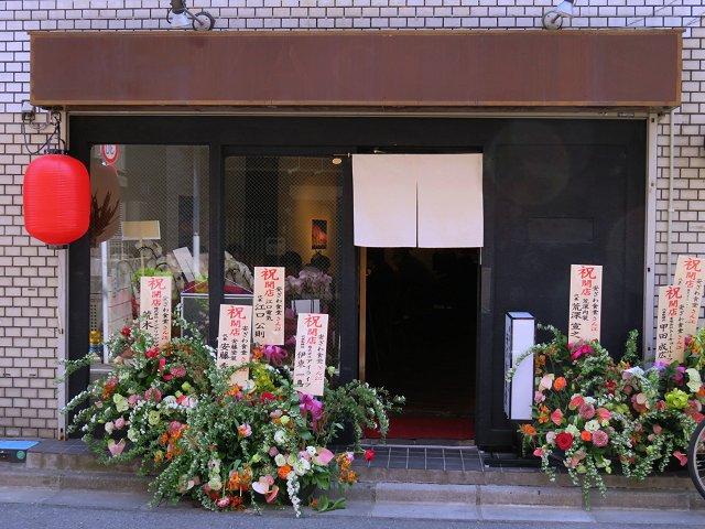 anzawashokudo03