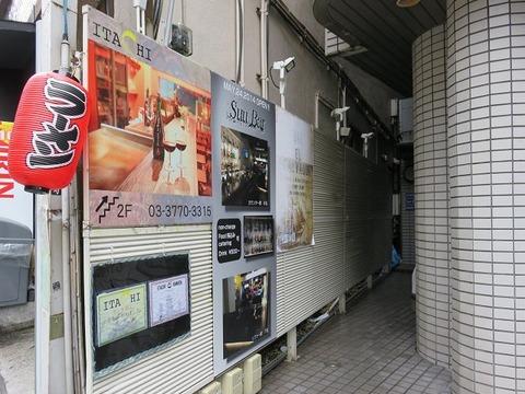 itachiramen01