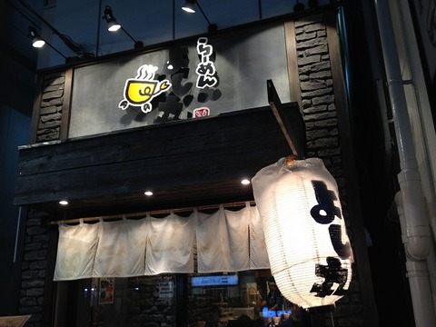 babayoshimaru03