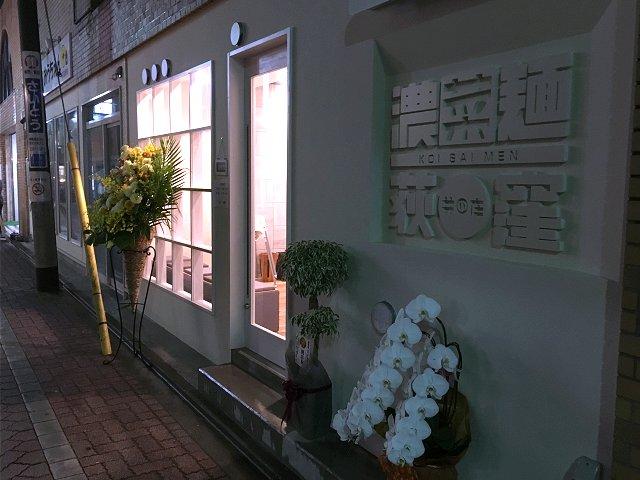 ogikuboinosho01