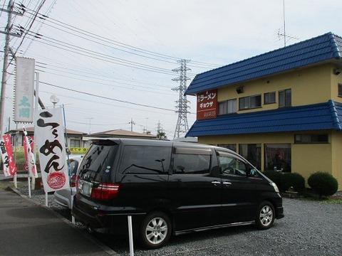 taikoushimodate15