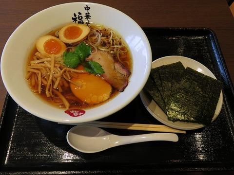fukumihaneda12