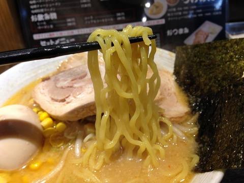 menyayasugi10