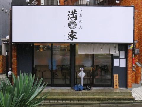 mitsuruya01
