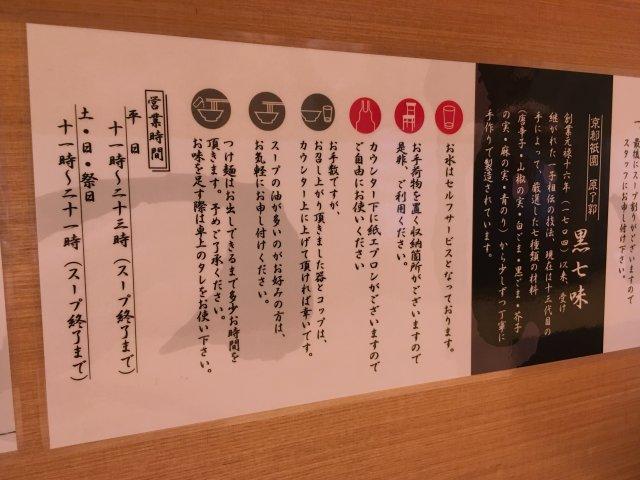 tsujitasuidobashi07