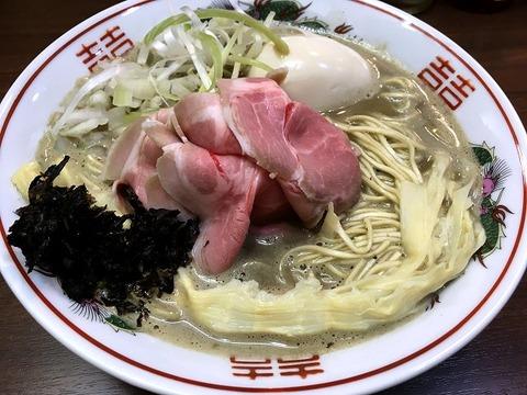 niboshimendokoromaru11