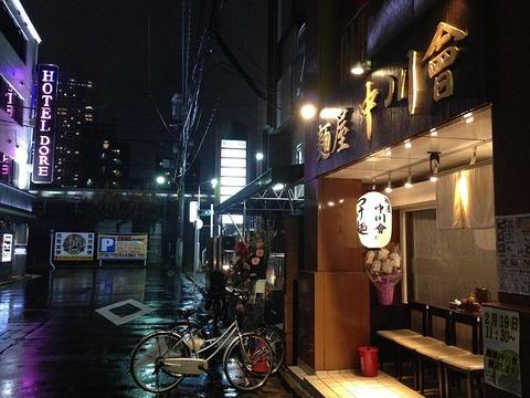 nakagawakaihonten21