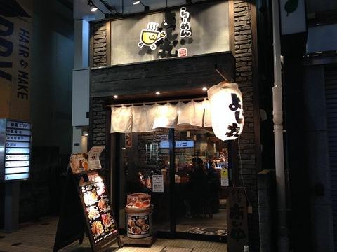 babayoshimaru01